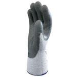 Grey Showa 451 Thermo Grip Gloves